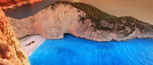 Ζάκυνθος Ταξίδια στην Ελλάδα - Διακοπές