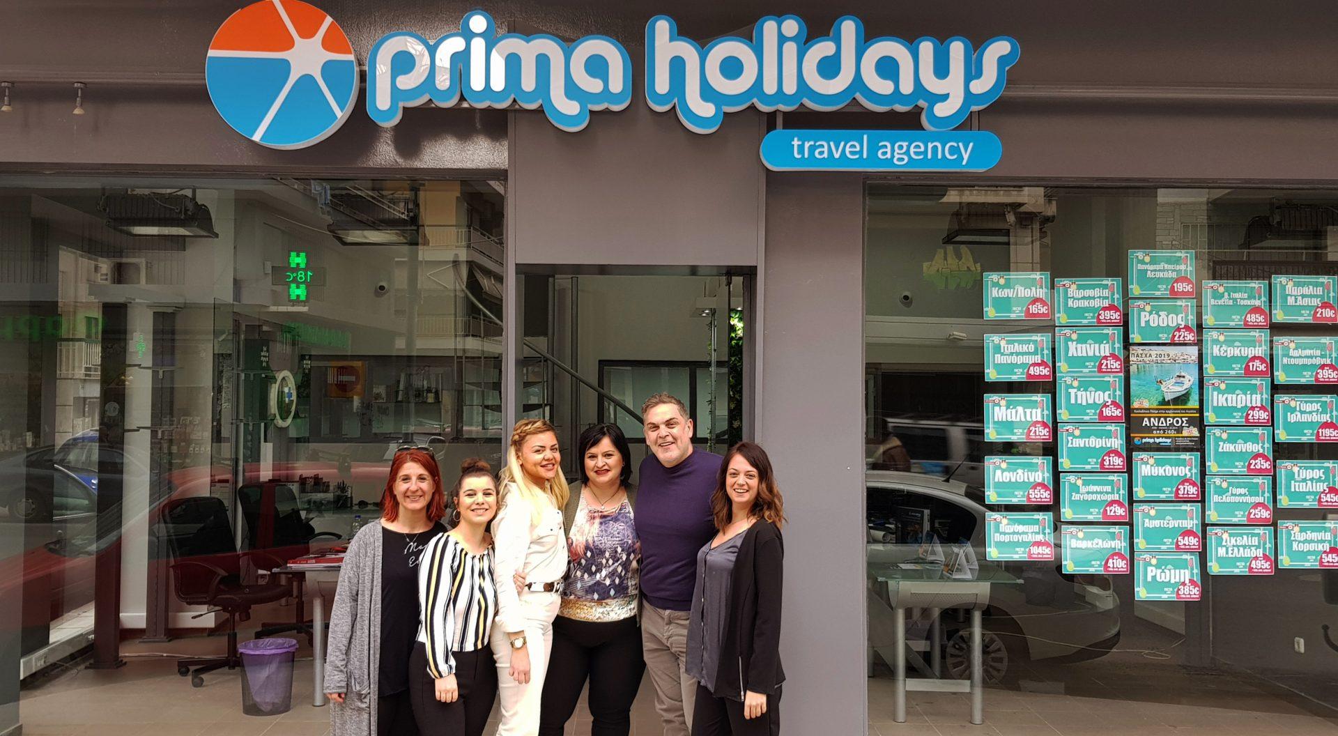 prima-guests