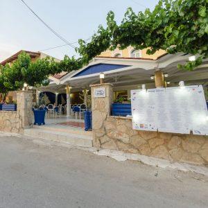 taverna-kohili-zakynthos