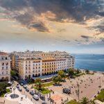 Θεσσαλονίκη Εκδρομές από Prima Holidays