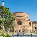 Ροτόντα Θεσσαλονίκη Αξιοθέατα
