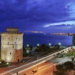 Πακέτα Διακοπών από Θεσσαλονίκη